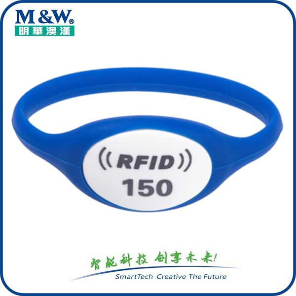 Silicone Wristbands- MWG1707 RFID card
