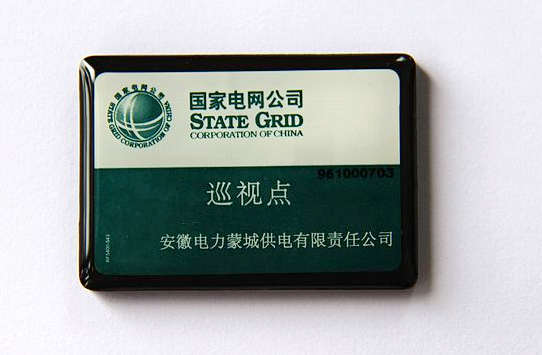 RFID metal label
