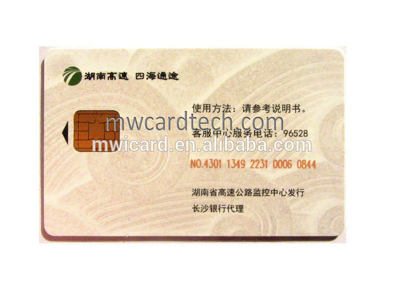 Customized Printed With COS Java Card Smart Card