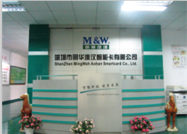 MWCARD Smart Card Supplier in China
