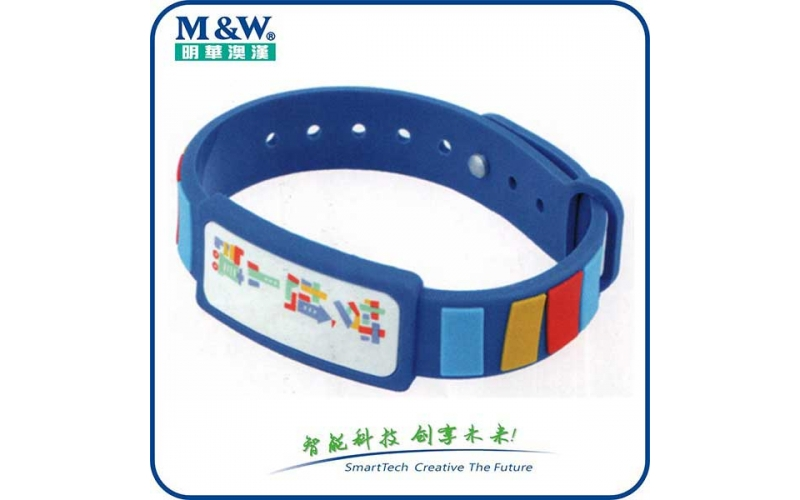 Soft PVC Wristbands MWPVC1709 RFID card
