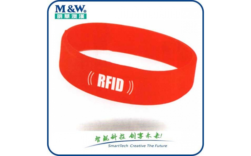 Silicone Wristbands- MWG1713 RFID card