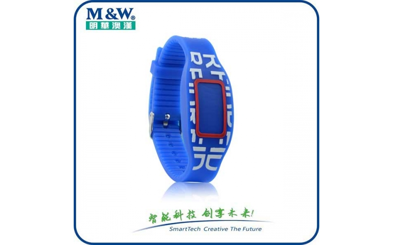 Multicolour Silicone Wristbands MWGD1703 RFID card